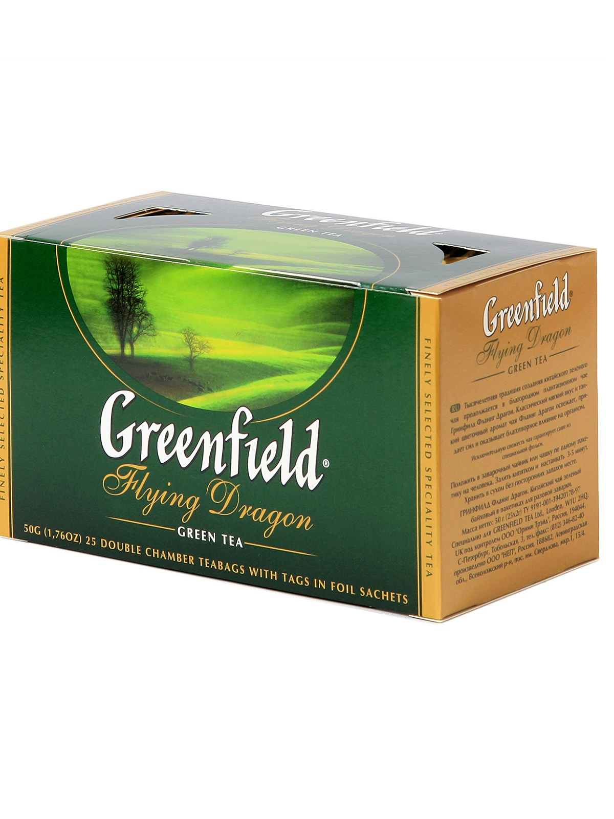 GREENFIELD FLYING DRAGON ZÖLD TEA 25 filter