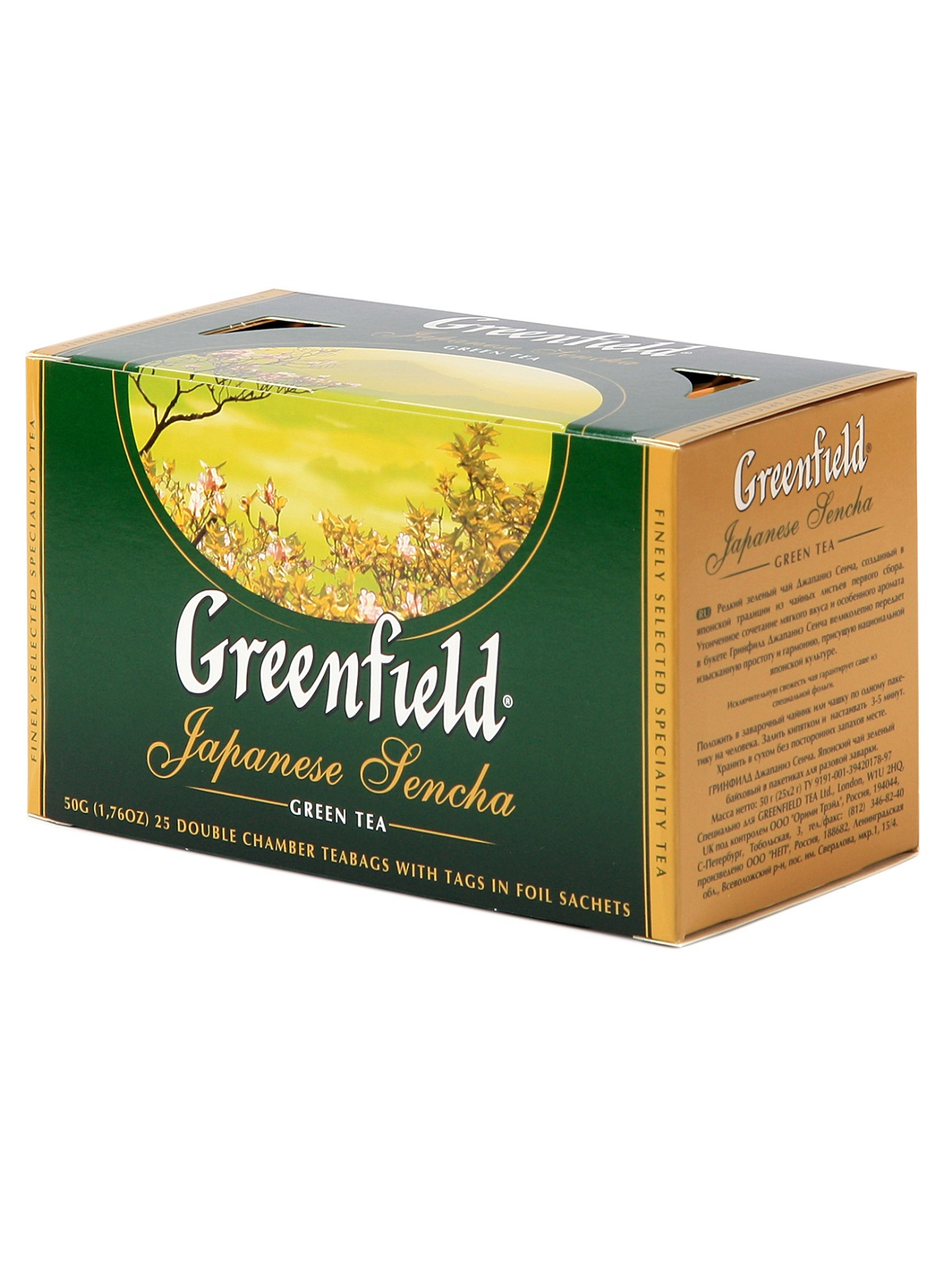 GREENFIELD JAPANESE SENCHA TEA 25 filter