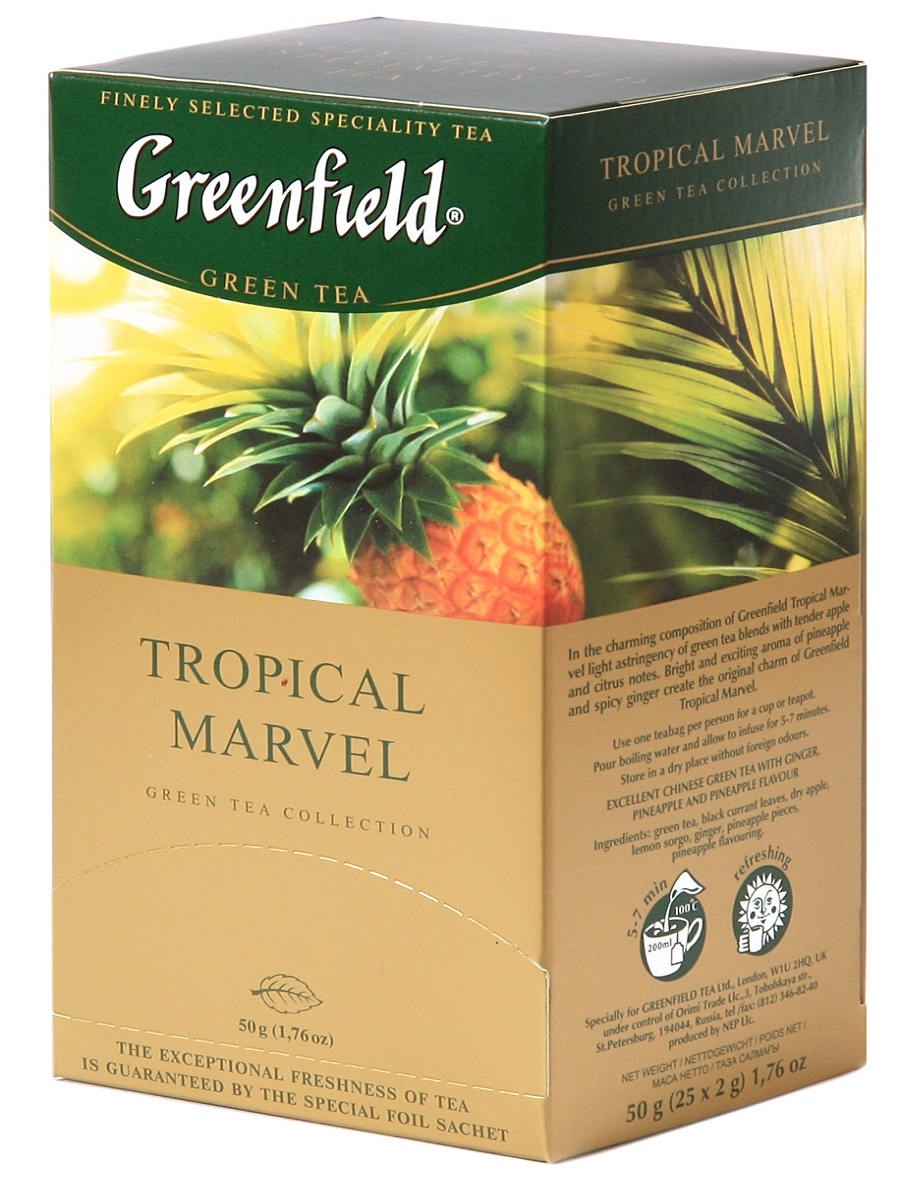 GREENFIELD TROPICAL MARVEL TEA 25 filter
